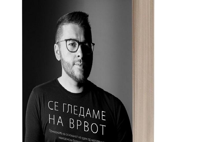 Десетте најпродавани книги во Македонија во последните пет години