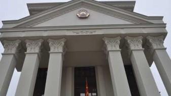 Албанскиот амбасадор повикан на средба во МНР