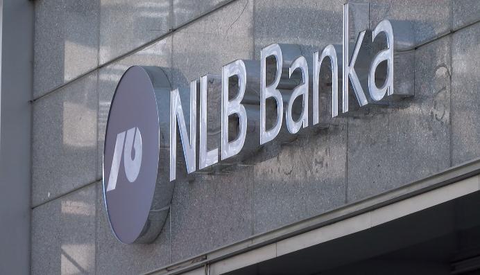 Кривична пријава за ограбувачот на НЛБ банка – никој не знае каде се парите