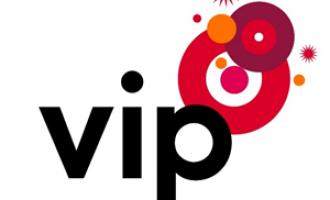 ВИП со нова услуга ХБО ГО и Пакет ХБО премиум, промотивно 3 месеци без претплата