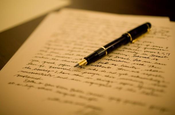 Најдоброто писмо за развод