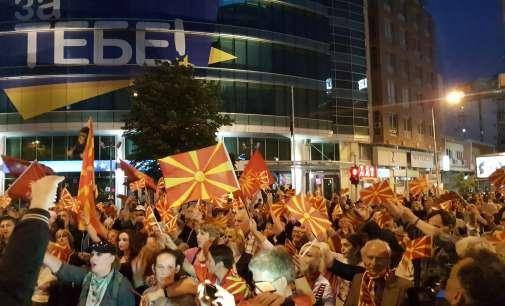 """""""За заедничка Македонија"""": Нема да ја демолираме канцеларијата на ЕУ"""