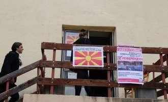Гевгеличани против отворање рудници – Започнато славењето низ улиците
