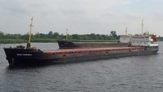 Потона руски товарен брод во Црното Море