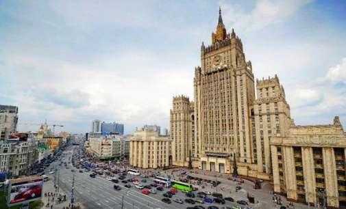 Москва со критики до Трамп поради влегувањето на Црна Гора во НАТО