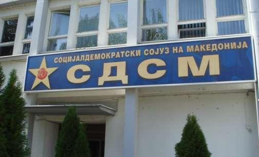 СДСМ: За да го спаси од одговорност Груевски, ВМРО-ДПМНЕ ја блокира цела држава