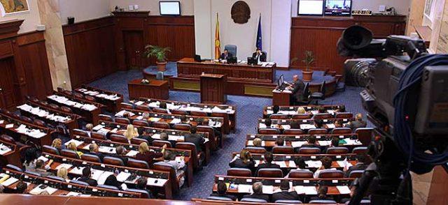 Втор дел од денешната 16  та маратонска дебата  ВМРО ДПМНЕ не се откажува