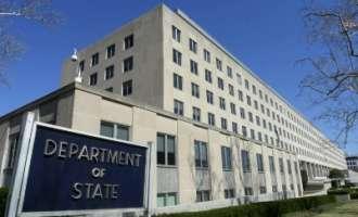 Стејт Департментот нема слух за обвинувањата против Бејли