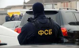 Непознато маж убило две лица на ФСБ