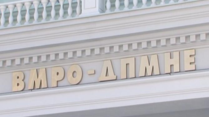 Реакција на ВМРО ДПМНЕ  на Шекеринска