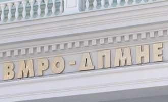 ВМРО-ДПМНЕ: Македонија е заглавена во криза поради Тиранската платформа, која ја прифати СДС