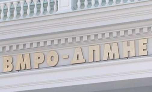 ВМРО-ДПМНЕ реагира на летањето на дронот и на прикаченото знаме со мапата на Голема Албанија