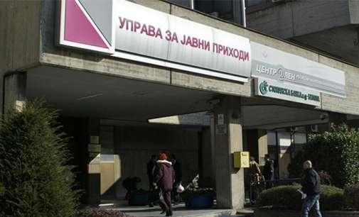 Управата за јавни приходи ќе се поднови со мебел за 97 илјади евра