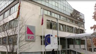 Бизнисмени, медиуми, компании и граѓани не ѝ платиле 228 милиони евра данок на државата