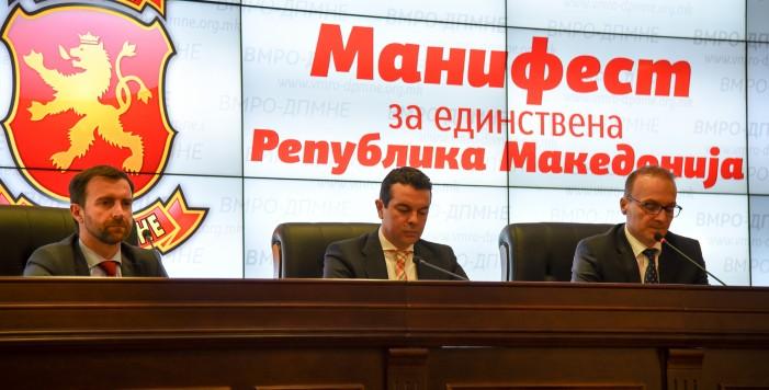 ВМРО-ДПМНЕ објави Манифест за единствена Република Македонија