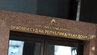 Врховните судии ќе расправаат за замрзнувањето на имотот на ВМРО-ДПМНЕ и за осудениот за прислушувањето Звонко Костовски