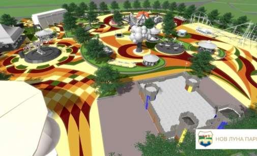 Град Скопје: Новиот забавен парк ќе се протега на истата површина како и досега