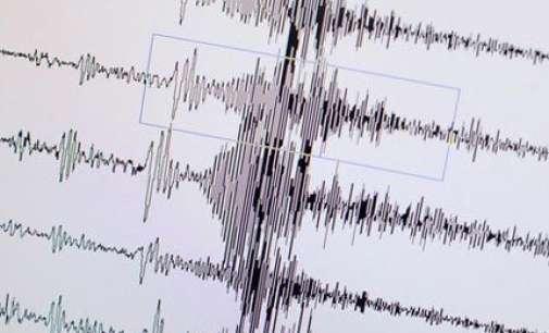 Послаб земјотрес почувствуван во Охрид и околината