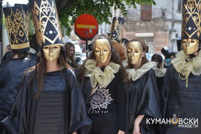 """Маскенбал """"Батко Ѓорѓија"""" во Куманово"""
