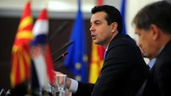 Попоски на состанок на министрите од Западен Балкан во Рим