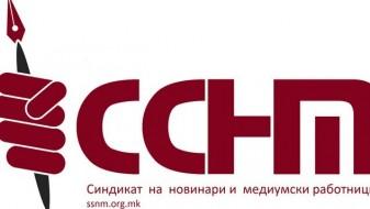 ССНМ: Медиумите ги игнорираат работните права – застапени се 3,5 отсто