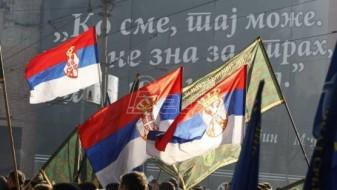 РИА: Србија оди кон НАТО, а глуми обратно