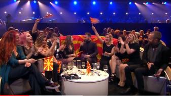 Македонија не се пласираше во финалето на Евровизија