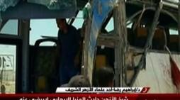(ВИДЕО) Напад во Египет, убиени 36 деца коптски христијани
