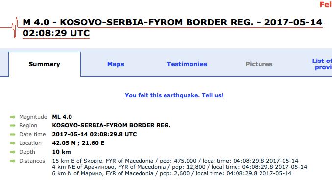 Земјотрес во Скопје од 4,2 степени по Рихтер