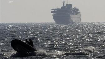 Грчките власти запленија товарен брод со експлозив
