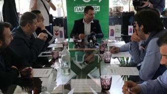 Привилегиран паркин билет за тренери на спортски клубови во Општина Центар