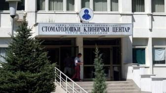 23 професори на Стоматолошкиконтра ректорот на УКИМ – ја погазивте автономијата на универзитетот