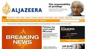 Египет забрани 21 интернет страница