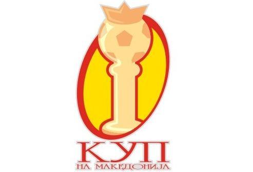 Пелистер го освои Купот на Македонија