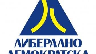 ЛДП: Иванов да престане со неприкладните  и непресметливи изјави