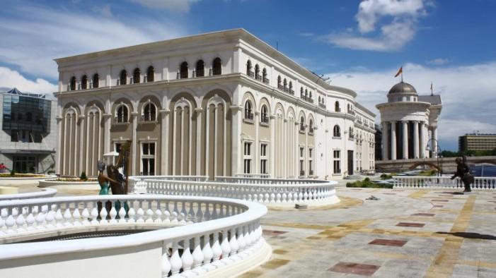 5000 евра за светилки за Музејот на македонската борба