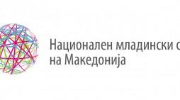 Национален младински совет на Македонија со приоритетни барања до парламентарното мнозинство во Собранието на Република Македонија