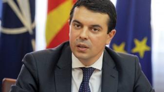 Попоски на 127-та Сесија на Комитетот на министри на Советот на Европа