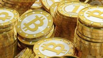 Непознат инвеститор купи биткоини во вредност од 344 милиони долари