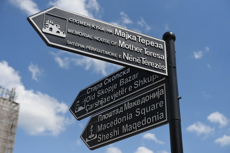 Град Скопје  Поставени осум туристички патоказни табли