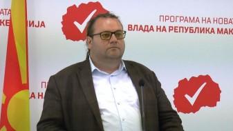 Алаѓозовски: Ќе го заштитиме и унапредиме статусот на Македонскиот јазик