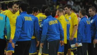 Украина ја победи Чешка