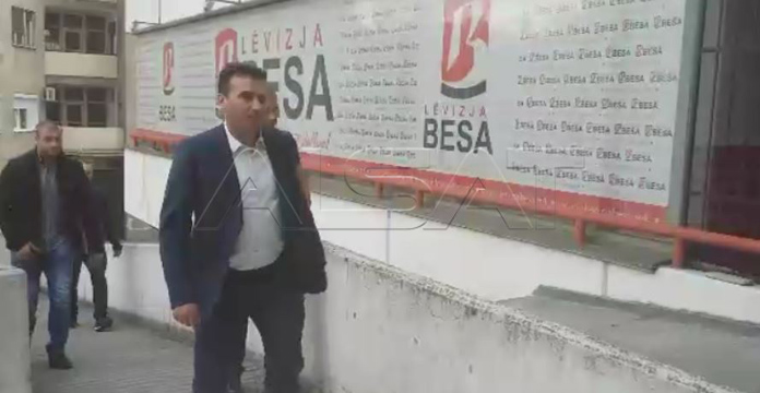 Заев на средба со Беса  Најважниот документ е програмата на идната влада на РМ