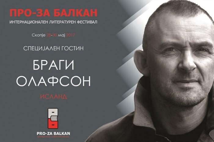 "Браги Олафсон гостин на ""Про-за Балкан"""