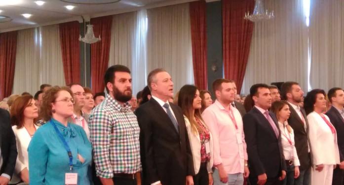 (ФОТО) Поранешниот лидер Црвенковски на конгресот на СДСМ