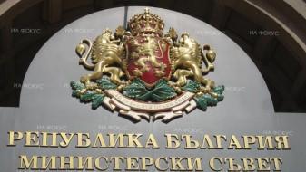 Бугарија добива нова влада, Борисов го објави составот на владиниот кабинет