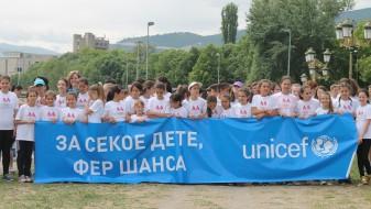 """Децата учесници на """"Детски мини маратон 2017"""" испратија порака """"ЗА СЕКОЕ ДЕТЕ"""""""