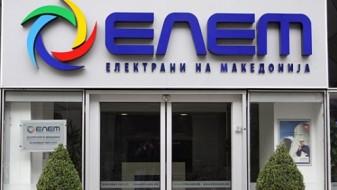 ЕЛЕМ ќе потроши 180 илјади евра за компјутери, печатари, скенери