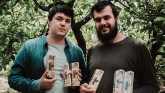 Награден македонски аматерски филм