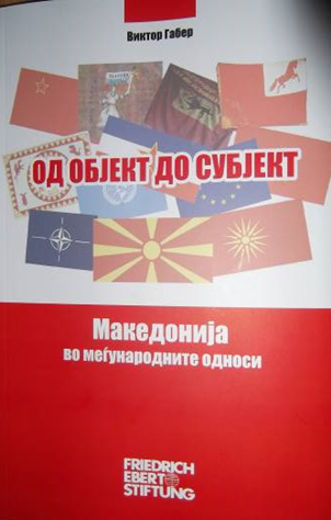 "Виктор Габер: Книга""Од објект до субјект – Македонија во меѓународните односи"""